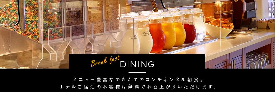 Break fast Dining