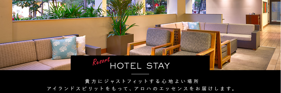 Resort Hotel stay